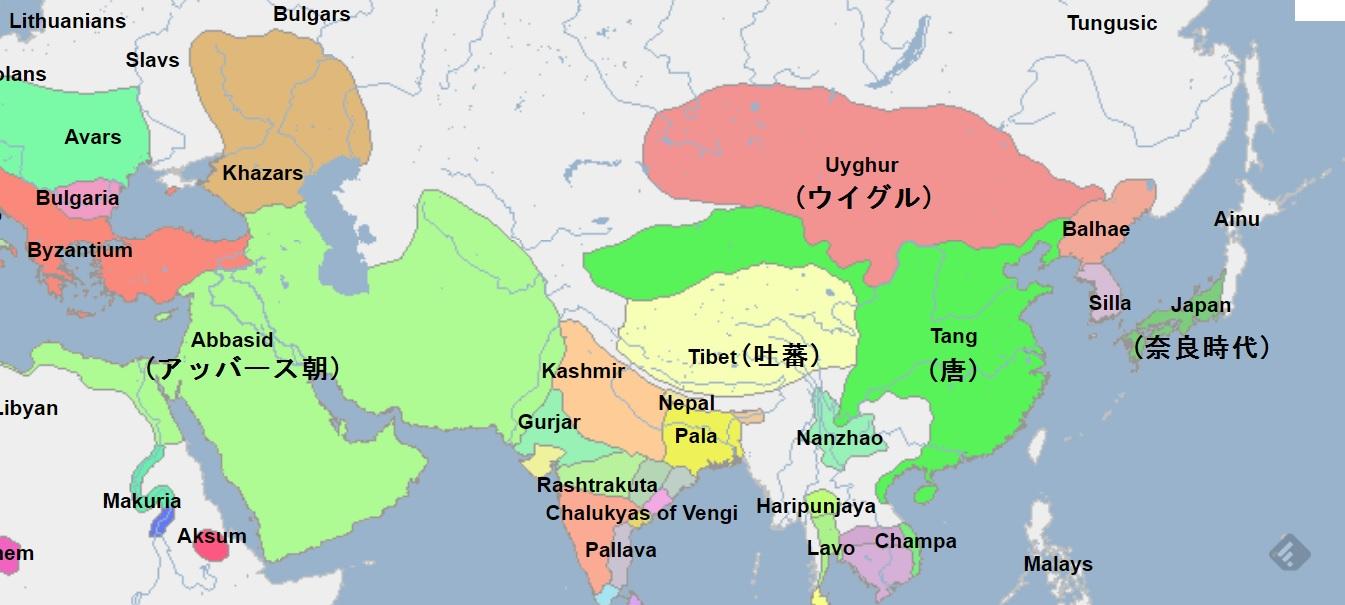 区分 アジア 州